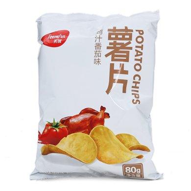 天優薯片雞汁番茄味(80g)
