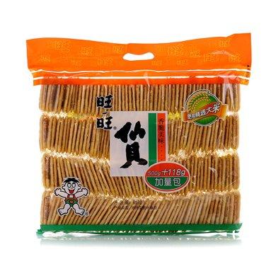 BX旺旺仙貝經濟包(618g)