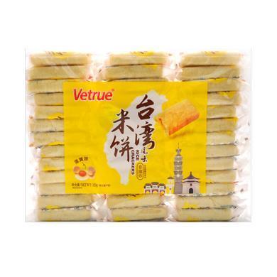 Vetrue臺灣風味米餅(蛋黃味)(320g)