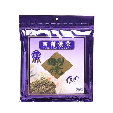 四洲紫菜24束(原味)(18g)