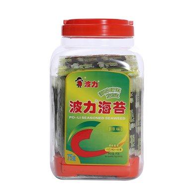 波力罐装海苔原味HN3(75g)