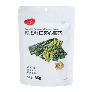 $天优南瓜子夹心海苔原味(35g)