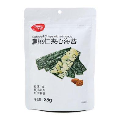 天優扁桃仁夾心海苔(35g)