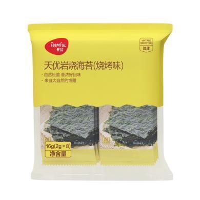 LJ天優巖燒海苔(燒烤味)(16g(2g*8包))