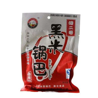 傻二哥黑米鍋巴(香辣味)(100g)