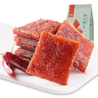 【滿188減100】良品鋪子素小燒200g辣條味特產麻辣懷舊零食小吃