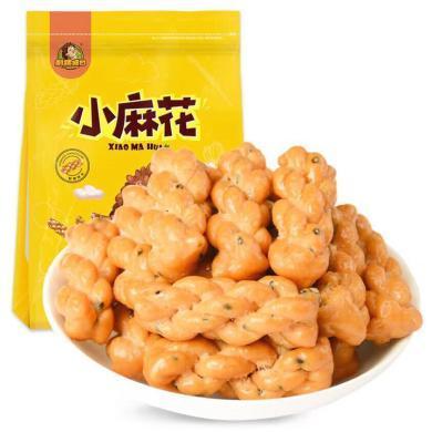 刺猬阿甘 小麻花 怀旧休闲零食 小吃220g 香葱味