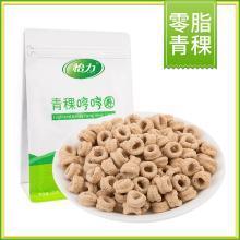 怡力零脂肪食品 青稞圈 全谷物早餐YL09-001