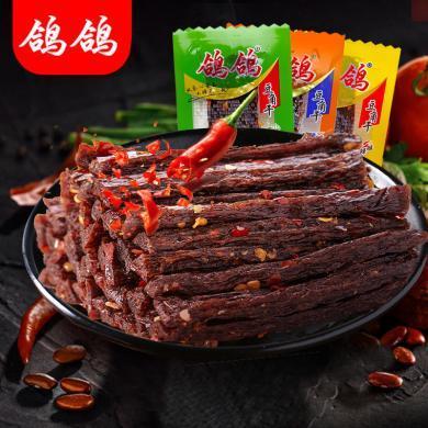 鴿鴿零食豆角干散稱500g網紅辣條手撕豆干休閑小吃江西特產小面筋