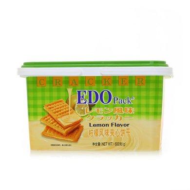 EDO pack檸檬風味夾心餅干(600g)
