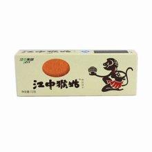 江中猴姑酥性饼干(72g)