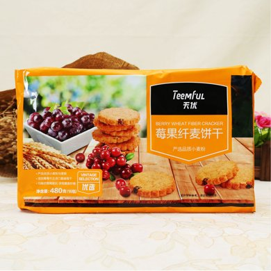 天优莓果纤麦饼干(480g)