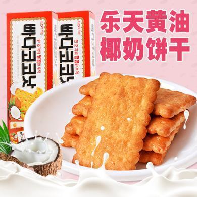 韓國進口樂天蜂蜜椰奶餅干100g*5盒黃油椰子味薄脆兒童小零食品
