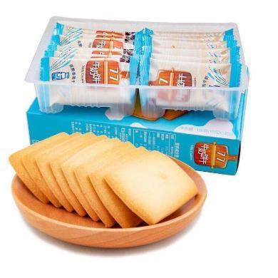 臺灣進口 宏亞77牛乳 大餅干 牛奶餅干120g*2盒