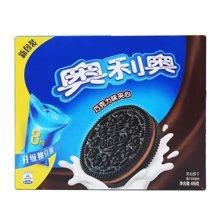 奥利奥巧克力味促销装HN1(466g)