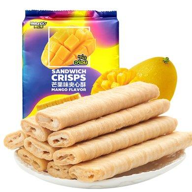 美倫多 芒果酥夾心餅干318g*1袋 休閑零食居家酥脆夾心餅干夾心餅干