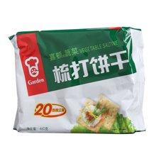 嘉顿蔬菜梳打饼干优惠装(460g)