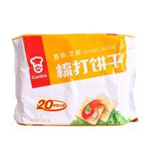 嘉顿芝麻梳打饼干优惠装(420g)