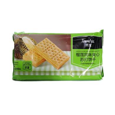 $天优榴莲双层苏打夹心饼(240g)