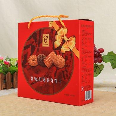 嘉頓紅罐曲奇餅干(送加拿餅干)(480g+80g)