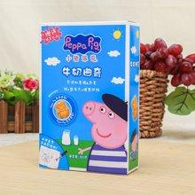 小猪佩奇牛奶曲奇 NC3(120g)