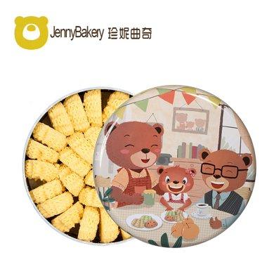珍妮曲奇原味牛油小花零食礼品铁盒320克