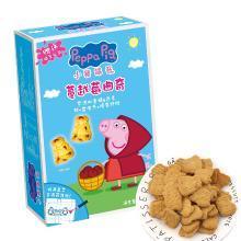小猪佩奇蔓越莓曲奇 NC3(120g)