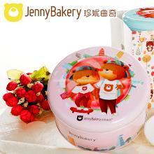 珍妮曲奇小熊餅干原味640克烘焙糕點