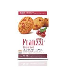 法丽兹蔓越莓曲奇(102g)