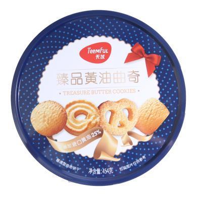 天优臻品黄油曲奇(454g)