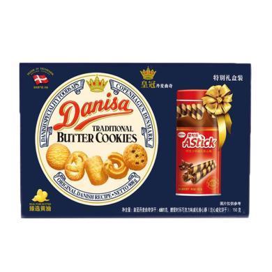 BX皇冠丹麥曲奇(餅干)丹麥版(681g)
