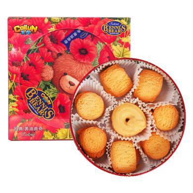彩倫 歐典黃油曲奇160g*1罐 小熊曲奇紅罐餅干歐式茶點年貨禮品情人節