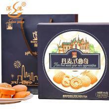 深港丹麦风味黄油曲奇饼干908g铁盒装年货礼盒网红零食早餐批发