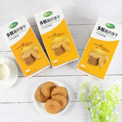 怡力多麩高纖餅干216克/盒高纖維無添加蔗糖粗糧飽腹YL000090
