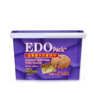 EDO pack 藍莓提子纖麥餅干(600g)