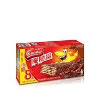Z 雀巢巧克力味威化巧克力(代可可脂)饼干(20g*32)