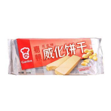 嘉頓奶油花生威化餅干(200g)