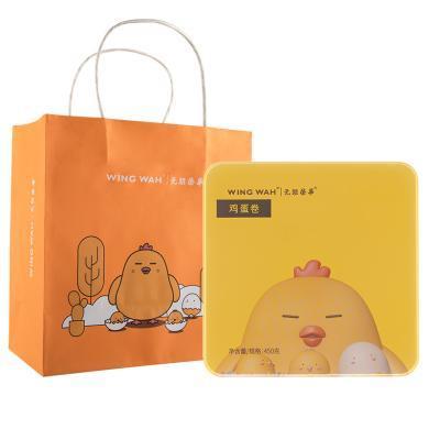 元朗榮華雞蛋卷禮盒傳統零食禮盒團購450g