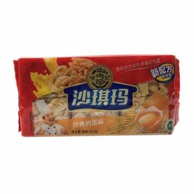 徐福记鸡蛋沙琪玛(311g)(311g)