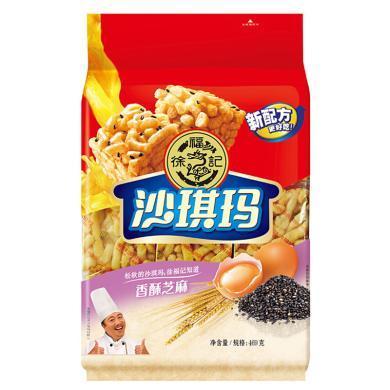 徐福記沙琪瑪蛋酥(香芝麻)NC2(469G)