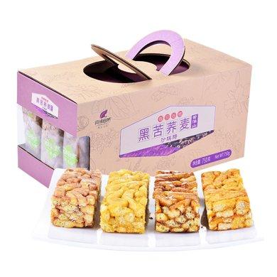 【年貨禮盒】問候自然好吃的沙琪瑪苦蕎零食薩其馬充饑夜宵早餐食品整箱包郵750g