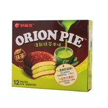 好丽友派清新抹茶本味巧克力派(432g)