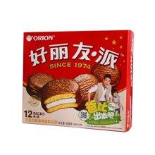 好丽友巧克力派(408g)