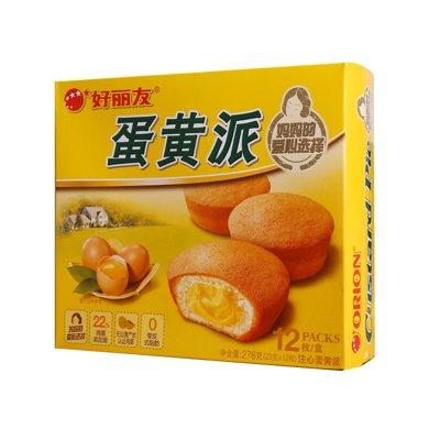 好麗友蛋黃派(注心餅)12枚(276g)