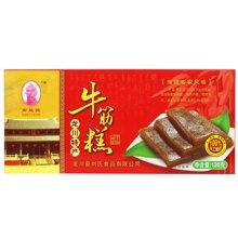 【广东特产】南越德牛筋糕120g*3盒 龙川特 产客家特产 糯米糕点