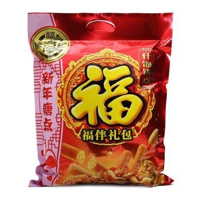 BX徐福記什錦餅點禮包(550g)