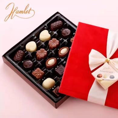 比利時【Hamlet】哈姆雷特Hamlet緞心薔薇紅什錦夾心巧克力250g 婚慶禮盒