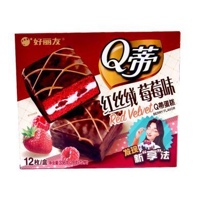 好丽友Q蒂蛋糕 红丝绒莓莓味12枚(336g)