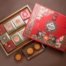 盛园祥【中国礼】月饼礼盒装 中秋月饼880克广式五仁蛋黄莲蓉月饼