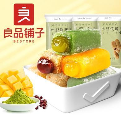【99元任選12件】良品鋪子爆漿麻薯150gx2袋手工糯米糍抹茶點心糕點零食小吃